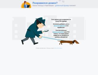 yusupov.ru screenshot
