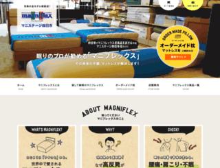 yutaka-shingu.com screenshot