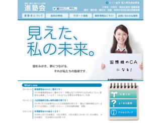 yutanijuku.jp screenshot