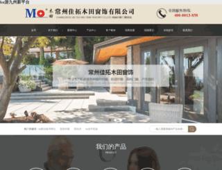 yutianyinxiang.com screenshot