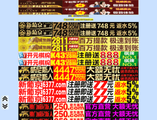 yutongzhijia.com screenshot