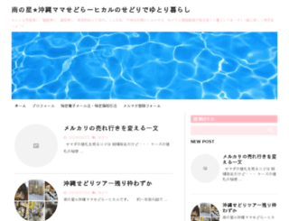 yutori-mama.hippy.jp screenshot