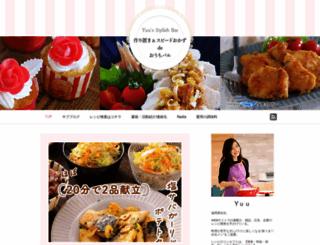 yuu-stylish-bar.blog.jp screenshot