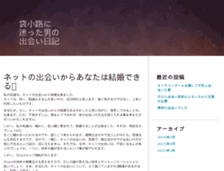 yuuki-makoto.com screenshot