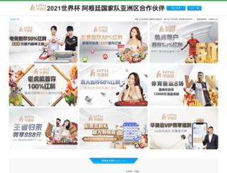 yuuki-shower.com screenshot