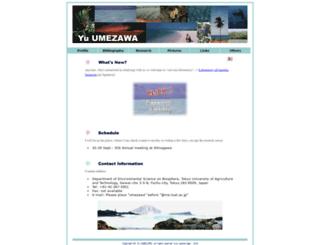 yuumezawa.com screenshot