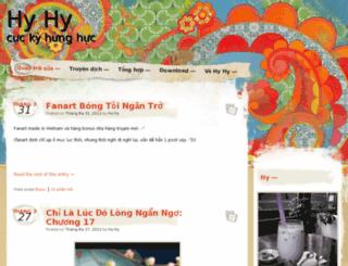 yuune.wordpress.com screenshot