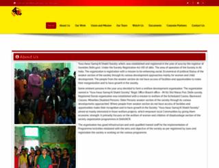 yuvaawazkishakti.com screenshot