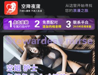yuvacosmoderm.com screenshot
