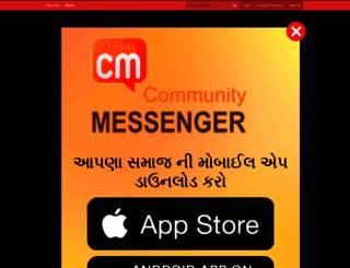yuvaprajapati.org screenshot