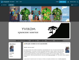 yuvikom.livejournal.com screenshot
