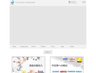 yuwatrade.com screenshot