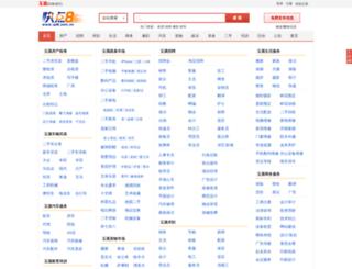 yuxi.qd8.com.cn screenshot