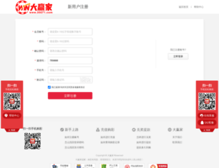 yuxian588.com screenshot