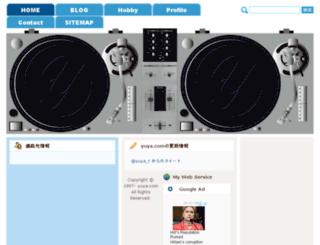 yuya.com screenshot