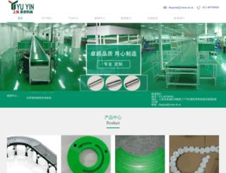 yuyinsh.com screenshot