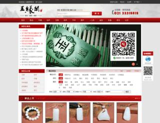 yuyuan.cc screenshot