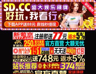 yuz6.com screenshot