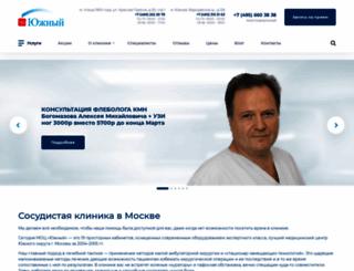 yuzhny.ru screenshot