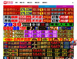yuzhouvalve.com screenshot