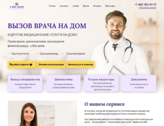 yvas-doma.ru screenshot
