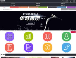 yw61.com screenshot