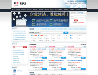 ywdj.net screenshot