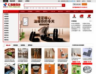 ywhqs.com screenshot