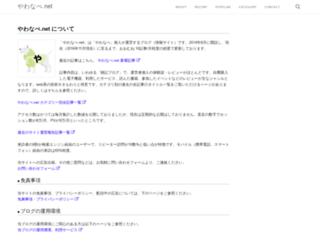ywnb.net screenshot