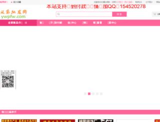 ywpfw.com screenshot