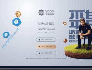 ywshairport.com screenshot