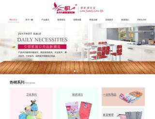 ywyf.com screenshot