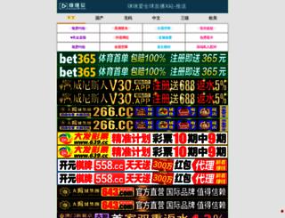 yxmai.com screenshot