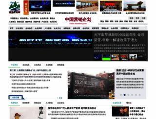 yxqhlt.com screenshot