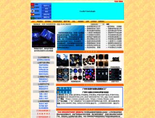 yxspw.com screenshot