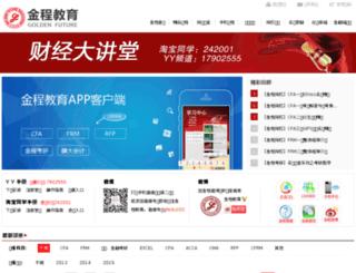 yy.gfedu.net screenshot