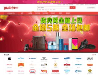 yy.guibin.com screenshot