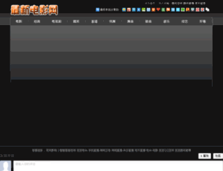 yy7492.com screenshot