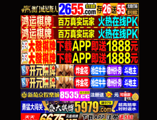 yy913.com screenshot