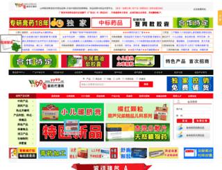 yy99.net screenshot