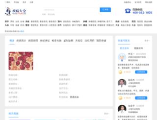 yyb.d.51daifu.com screenshot