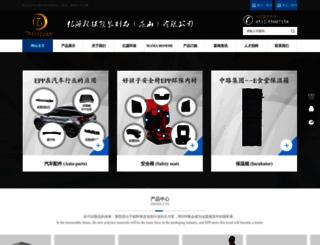 yyepp.cn screenshot