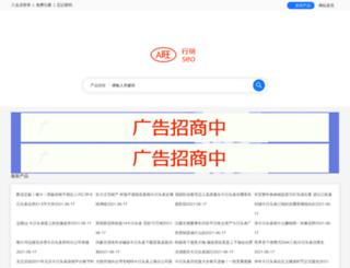 yyh888.net screenshot