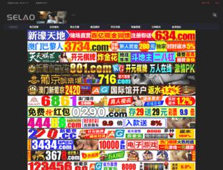 yymy1.com screenshot