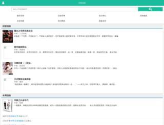 yyshrw.com screenshot