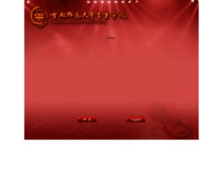 yyxy.cnu.edu.cn screenshot