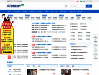 yz.kuakao.com screenshot