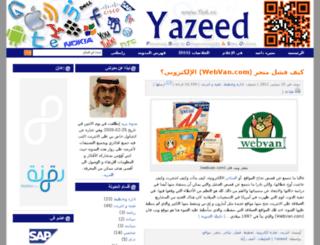 yzd.cc screenshot