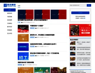 yzforex.com screenshot