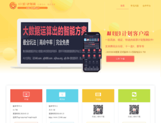 yzjnj.com screenshot